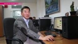 Пользователей соцсетей в Кыргызстане тоже стали преследовать за посты и лайки