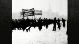 1917 - Истинный октябрь: анимационная реконструкция года двух русских революций