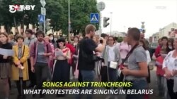 Songs Against Truncheons: What Protesters Are Singing In Belarus
