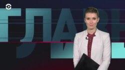 Главное: шестая годовщина аннексии Крыма