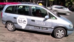 Яндекс.Такси не едет в Грузии из-за Яндекс.Карт