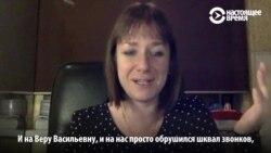 """Журналист о помощи Вере Сибиревой: """"На нас просто обрушился шквал звонков"""""""