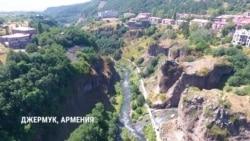 Золото или курорт? Почему армянский Джермук против добычи драгоценного металла