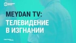 Как независимый азербайджанский телеканал вещает из Берлина