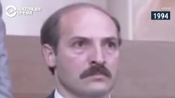 Шаг за шагом: как Лукашенко захватил всю власть в Беларуси