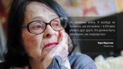 Кира Муратова. О гении – кадрами из ее фильмов и ее собственными словами