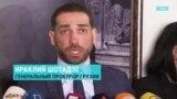 Чем известен новый генпрокурор Грузии