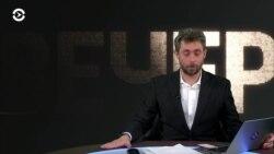 Следователи вспомнили о ЮКОСе. Вечер с Тимуром Олевским