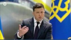 Главное: пресс-конференция Зеленского и ФСИН считает Навального здоровым