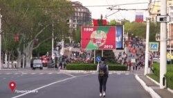 Схемы: Порошенко и приднестровские сепаратисты