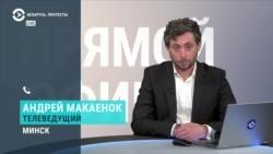"""Телеведущий Андрей Макаёнок рассказал, почему ушел из программы на канале """"Беларусь 1"""""""