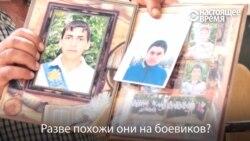 Скандал в Дагестане: силовиков обвиняют в убийстве чабанов, которых они пытались выдать за террористов