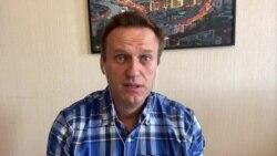 Навальный о протестной активности во время карантина и голосовании по поправкам к Конституции