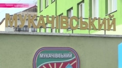 Порошенко назначил Геннадия Москаля начальником ОГА в Закарпатье