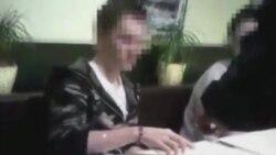 """В Праге арестовали """"русского хакера"""" по подозрению в кибератаках на США"""