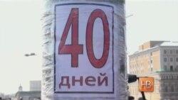 """""""Надеемся, власти отнесутся с пониманием"""""""