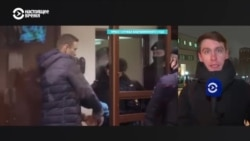 Как проходит суд над Навальным