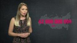 Во сколько льготы для Дерипаски обойдутся россиянам