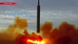 Северная Корея запустила межконтинентальную баллистическую ракету