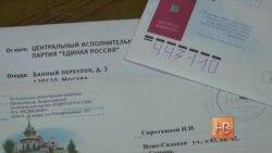 Поплатилась за вопросы к Путину