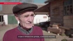 Как прихожане двух православных церквей в Кутах не поделили сельский храм