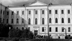В Твери убрали таблички в память расстрелянных НКВД поляках и советских гражданах