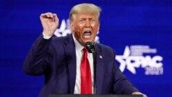 """Америка: Facebook продлил """"отлучение"""" Трампа"""
