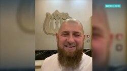 Высшие чиновники Чечни побрились налысо
