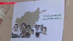 Побороть коррупцию стрит-артом. Как меняет общество афганский художник
