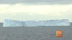 США стал главой Арктического Совета