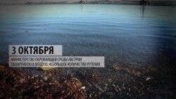 Как появилась информация о возможной аварии на ядерном объекте в Казахстане или в России
