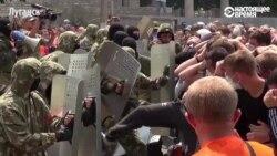 Луганск: сепаратисты тренируют население в организации протестов