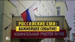 """""""Все на выборы!"""": СМИ уверяют россиян, что им наконец-то будет за кого проголосовать"""
