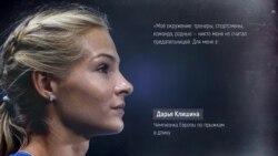 России прописали нейтральный флаг. Десятки российских спортсменов готовы к тому, что их назовут предателями