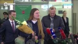 Мария Бутина прилетела в Россию после тюрьмы и депортации из США