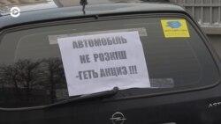Главное: 46 городов Украины блокированы машинами с еврономерами