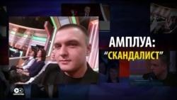 Скандалы и драки в прямом эфире: польский журналист завершил карьеру эксперта на российском ТВ