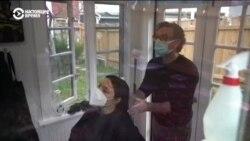 Салон красоты на 1 кв. м: вашингтонский парикмахер стрижет во дворе своего дома