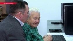 Танцы и компьютер для тех, кому за 70