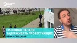 Дмитрий Навоша о реакции властей Беларуси на протесты