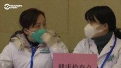 Что известно о новом вирусе из Китая