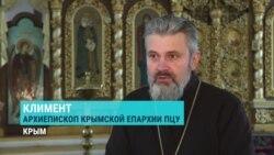 """""""Если выбор между закрытием храма и нарушением закона, то для сохранения общины я пойду на второе"""": интервью крымского архиепископа Климента"""