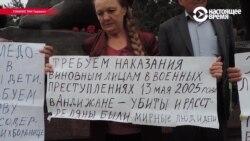 Акция узбекских правозащитников в Ташкенте в память о погибших жителях Андижана
