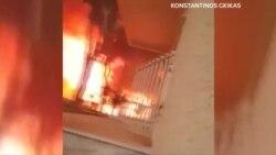 Житель Греции снял бушующие рядом с его домом лесные пожары