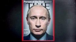 Бывший глава штаба Трампа в помощь Путину: что известно о работе Пола Манафорта