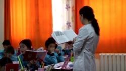 В Кыргызстане расследуют сообщения о сексуальном насилии в турецких школах