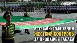 Как туркменские власти боролись с курением, и к чему это привело