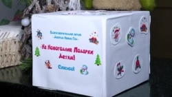 Уроженцы провинциального города дарят подарки своим землякам