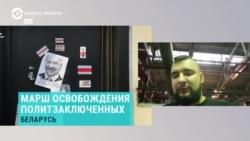 Сергей Дылевский – о давлении властей после выхода из-под ареста