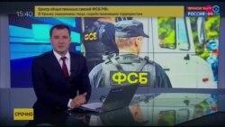 """""""Крымские диверсанты"""": как о задержаниях на полуострове рассказывали российские и украинские СМИ"""